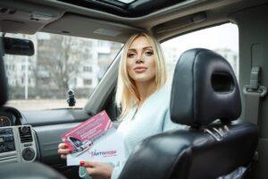 Додаткові уроки з водіння для жінок